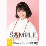 SKE48 2017年1月度 net shop限定個別生写真「巫女」5枚セット 小畑優奈