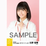 SKE48 2017年1月度 net shop限定個別生写真「巫女」5枚セット 北野瑠華