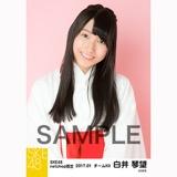 SKE48 2017年1月度 net shop限定個別生写真「巫女」5枚セット 白井琴望