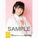 SKE48 2017年1月度 net shop限定個別生写真「巫女」5枚セット 惣田紗莉渚