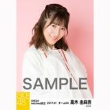 SKE48 2017年1月度 net shop限定個別生写真「巫女」5枚セット 高木由麻奈