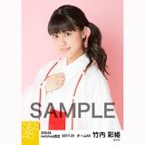 SKE48 2017年1月度 net shop限定個別生写真「巫女」5枚セット 竹内彩姫