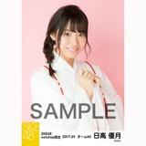 SKE48 2017年1月度 net shop限定個別生写真「巫女」5枚セット 日高優月
