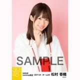 SKE48 2017年1月度 net shop限定個別生写真「巫女」5枚セット 松村香織