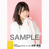 SKE48 2017年1月度 net shop限定個別生写真「巫女」5枚セット 水野愛理