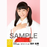 SKE48 2017年1月度 net shop限定個別生写真「巫女」5枚セット 浅井裕華