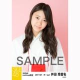 SKE48 2017年1月度 net shop限定個別生写真「巫女」5枚セット 井田玲音名