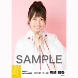 SKE48 2017年1月度 net shop限定個別生写真「巫女」5枚セット 熊崎晴香