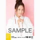 SKE48 2017年1月度 net shop限定個別生写真「巫女」5枚セット 斉藤真木子