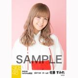 SKE48 2017年1月度 net shop限定個別生写真「巫女」5枚セット 佐藤すみれ
