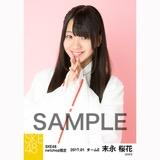SKE48 2017年1月度 net shop限定個別生写真「巫女」5枚セット 末永桜花