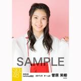 SKE48 2017年1月度 net shop限定個別生写真「巫女」5枚セット 菅原茉椰