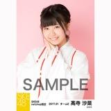 SKE48 2017年1月度 net shop限定個別生写真「巫女」5枚セット 髙寺沙菜