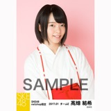 SKE48 2017年1月度 net shop限定個別生写真「巫女」5枚セット 髙畑結希