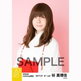 SKE48 2017年1月度 net shop限定個別生写真「巫女」5枚セット 谷真理佳