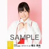 SKE48 2017年1月度 net shop限定個別生写真「巫女」5枚セット 福士奈央