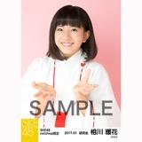 SKE48 2017年1月度 net shop限定個別生写真「巫女」5枚セット 相川暖花