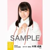 SKE48 2017年1月度 net shop限定個別生写真「巫女」5枚セット 片岡成美