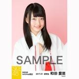 SKE48 2017年1月度 net shop限定個別生写真「巫女」5枚セット 和田愛菜