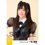 SKE48 2017年1月度 個別生写真「強がり時計」衣装5枚セット 一色嶺奈