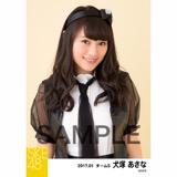 SKE48 2017年1月度 個別生写真「強がり時計」衣装5枚セット 犬塚あさな