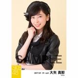 SKE48 2017年1月度 個別生写真「強がり時計」衣装5枚セット 大矢真那