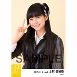 SKE48 2017年1月度 個別生写真「強がり時計」衣装5枚セット 上村亜柚香