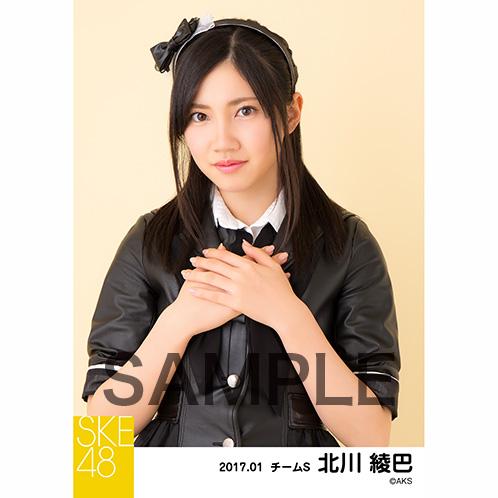 SKE48 2017年1月度 個別生写真「強がり時計」衣装5枚セット 北川綾巴