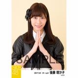 SKE48 2017年1月度 個別生写真「強がり時計」衣装5枚セット 後藤理沙子