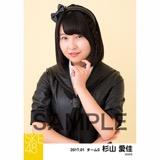 SKE48 2017年1月度 個別生写真「強がり時計」衣装5枚セット 杉山愛佳