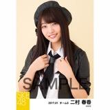 SKE48 2017年1月度 個別生写真「強がり時計」衣装5枚セット 二村春香