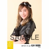 SKE48 2017年1月度 個別生写真「強がり時計」衣装5枚セット 松井珠理奈