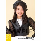 SKE48 2017年1月度 個別生写真「強がり時計」衣装5枚セット 松本慈子