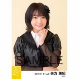 SKE48 2017年1月度 個別生写真「強がり時計」衣装5枚セット 矢方美紀