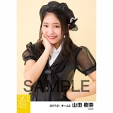 SKE48 2017年1月度 個別生写真「強がり時計」衣装5枚セット 山田樹奈