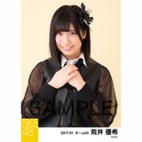 SKE48 2017年1月度 個別生写真「強がり時計」衣装5枚セット 荒井優希