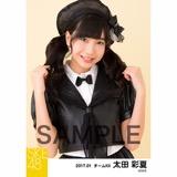 SKE48 2017年1月度 個別生写真「強がり時計」衣装5枚セット 太田彩夏