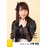 SKE48 2017年1月度 個別生写真「強がり時計」衣装5枚セット 大場美奈