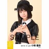 SKE48 2017年1月度 個別生写真「強がり時計」衣装5枚セット 小畑優奈