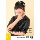 SKE48 2017年1月度 個別生写真「強がり時計」衣装5枚セット 北野瑠華