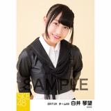 SKE48 2017年1月度 個別生写真「強がり時計」衣装5枚セット 白井琴望