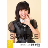 SKE48 2017年1月度 個別生写真「強がり時計」衣装5枚セット 惣田紗莉渚