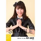 SKE48 2017年1月度 個別生写真「強がり時計」衣装5枚セット 高木由麻奈