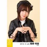 SKE48 2017年1月度 個別生写真「強がり時計」衣装5枚セット 高柳明音