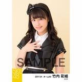 SKE48 2017年1月度 個別生写真「強がり時計」衣装5枚セット 竹内彩姫