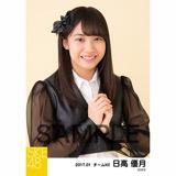 SKE48 2017年1月度 個別生写真「強がり時計」衣装5枚セット 日高優月