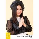 SKE48 2017年1月度 個別生写真「強がり時計」衣装5枚セット 古畑奈和