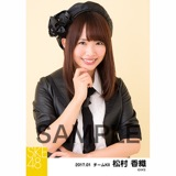 SKE48 2017年1月度 個別生写真「強がり時計」衣装5枚セット 松村香織