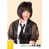 SKE48 2017年1月度 個別生写真「強がり時計」衣装5枚セット 水野愛理