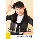 SKE48 2017年1月度 個別生写真「強がり時計」衣装5枚セット 浅井裕華
